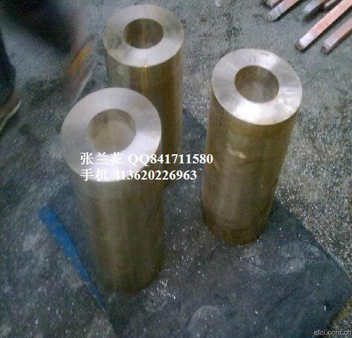 供应CuFe5铜中间合金锭材料成份及性能参数