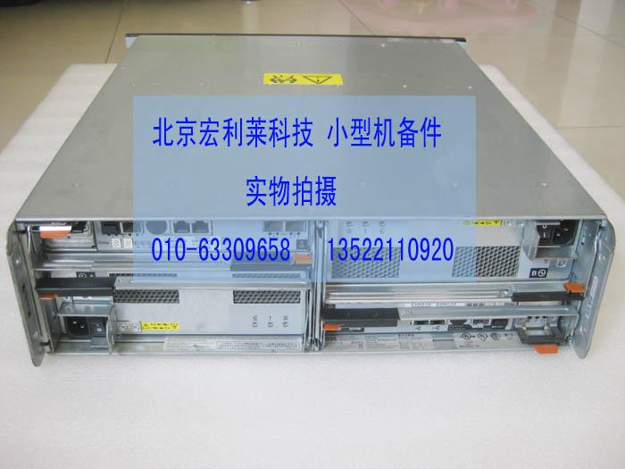 ds4700控制器