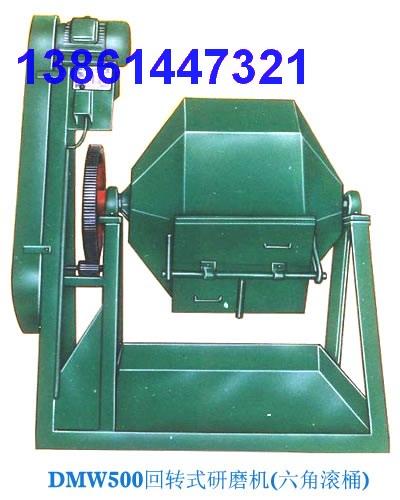 DMW100-500六角滚桶研磨机(光饰机,光整机)