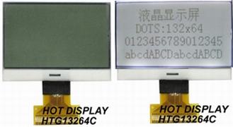13264手持显示仪LCD液晶显示屏