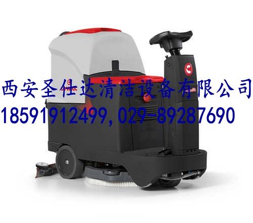 Innova55B驾驶式全自动洗地机