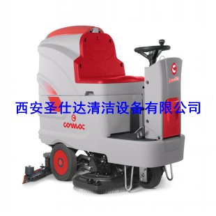 Innova85B/100B驾驶式洗地机