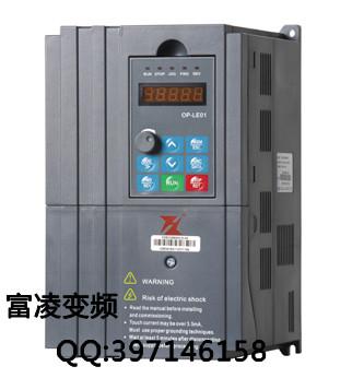 邯郸供应富凌牌bd338系列高性能旋切机专用变频器