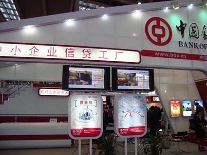 深圳液晶电视出租-液晶电视租赁-专业液晶电视出租