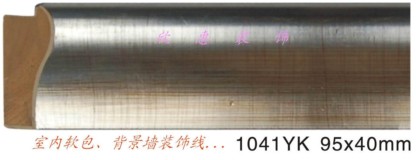 实木相框线条_线材_木质材料