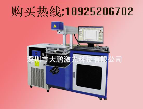 深圳激光打标机厂家|半导体金属激光镭雕机