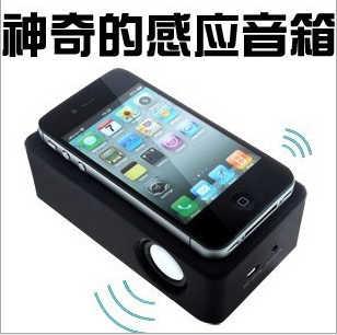 供应Iphone4S5感应音箱