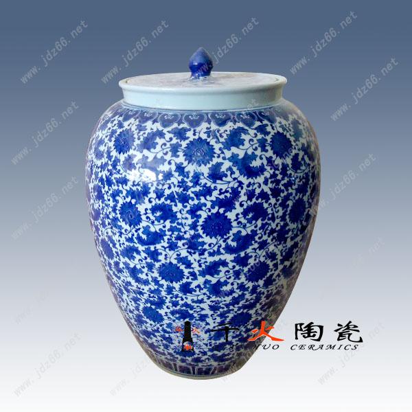 陶瓷酒缸景德镇陶瓷酒坛厂家