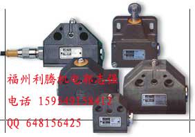 长期供应TACO电磁阀MVS-2203Y-AC110V