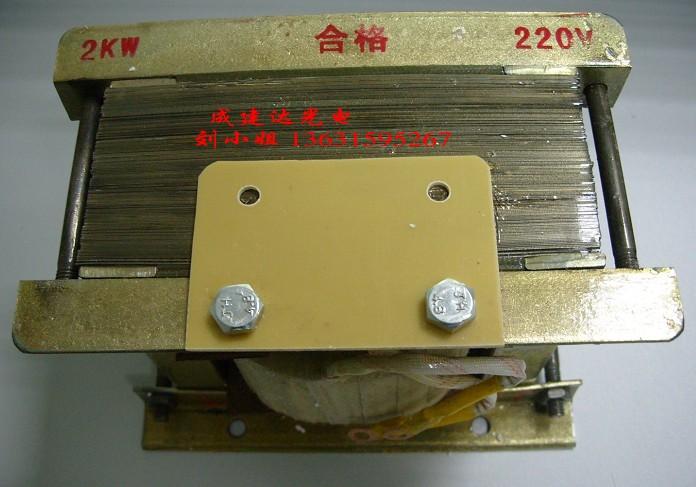 紫外线曝光灯触发器,晒版灯管1kw配套镇流器