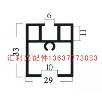 重庆16车床电路图