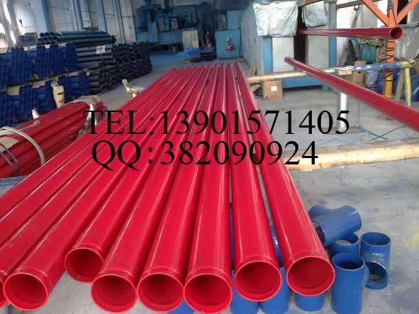 消防专用复合管/消防钢管