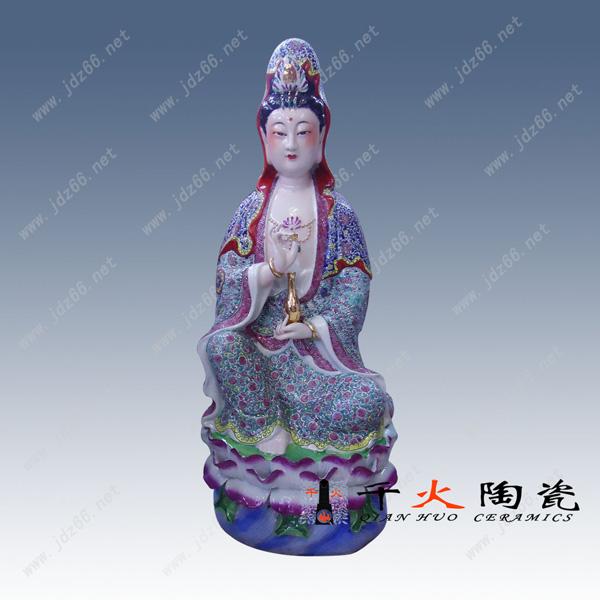 景德镇粉彩观音雕塑瓷景德镇人物雕塑瓷宗教用品雕塑瓷