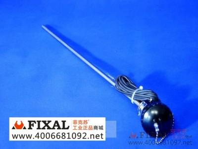 菲克苏_防爆型铂热电偶_温度传感器_装配式热电阻_钛热电偶_ 重庆