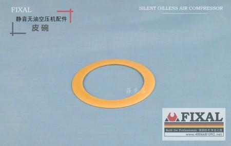 菲克苏皮碗(680W或900W)cup 上海