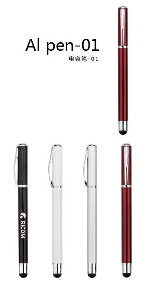 广告笔礼品笔拉纸笔金属笔皇家笔 触控笔