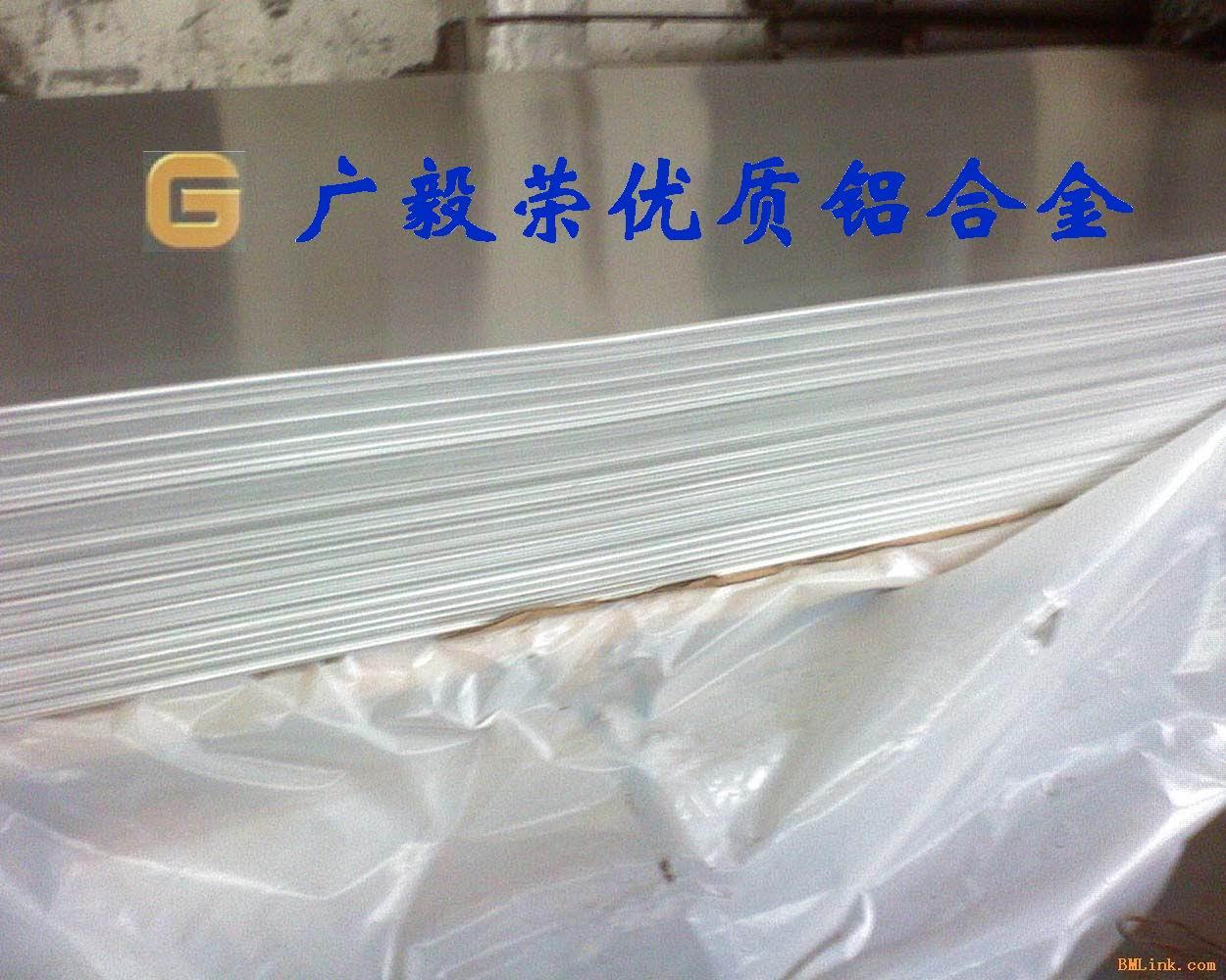 铝合金进口铝合金5083薄铝板价格