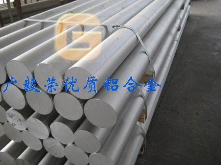 广毅荣铝棒-7029铝棒优惠价
