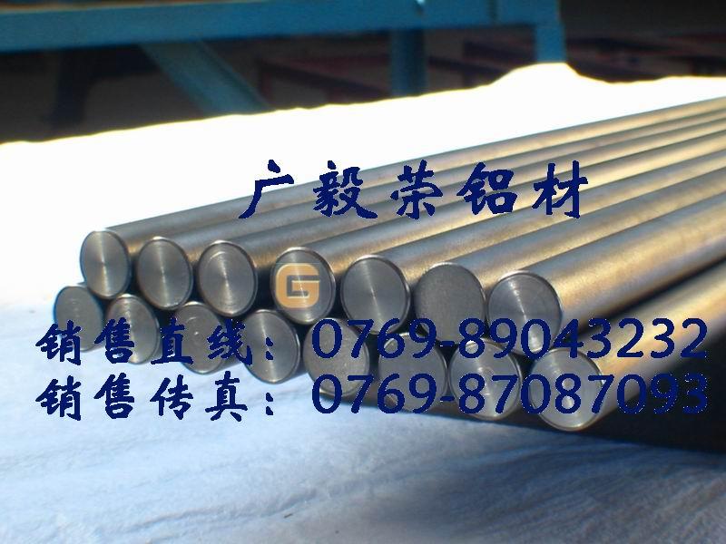 进口铝棒 进口6063防锈铝棒