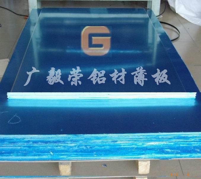 进口铝板6063双面贴膜铝板