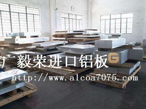 美国进口铝板/东莞6081铝板厂家