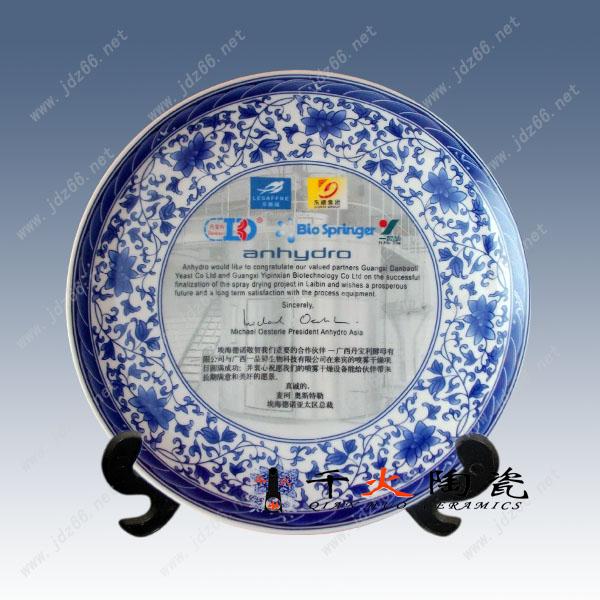 周年活动纪念品定制纪念瓷盘陶瓷礼品盘生产厂家
