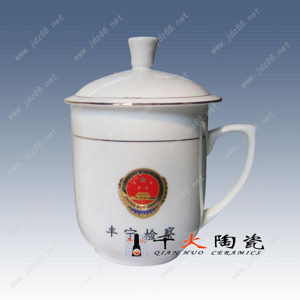 定做陶瓷茶杯价格会议茶杯杯子生产厂家