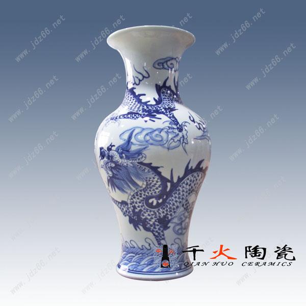 陶瓷花瓶价格青花瓷瓶图片中国红瓷瓶生产厂家