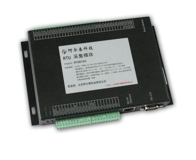 阿尔泰 嵌入式产品 模拟量输入 8路 12/14/16 位可硬件配置 RTU6103