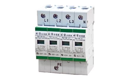 电源防雷器、三级电源防雷器、电源防雷器批发KDY-20/320/4P