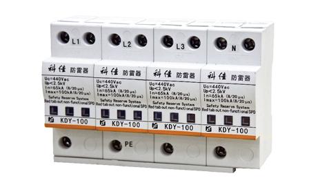 电源防雷器、电源防雷模块、电源避雷器厂家KDY-100/440/4P