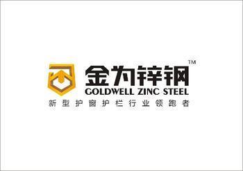 东北锌钢栅栏生产商
