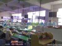 惠州港口厂房降温设备水帘风机环保空调厂家直销