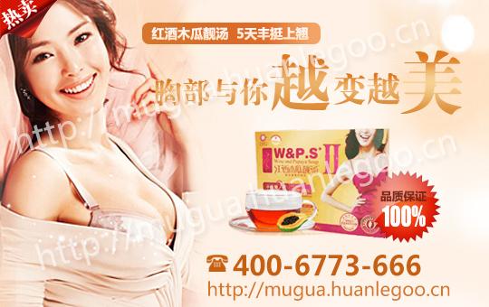 挤乳沟对身体有害吗?怎样丰胸才健康?