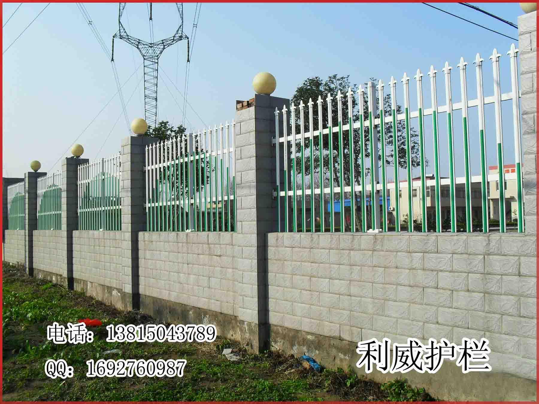 铝合金围墙护栏社区厂房护栏