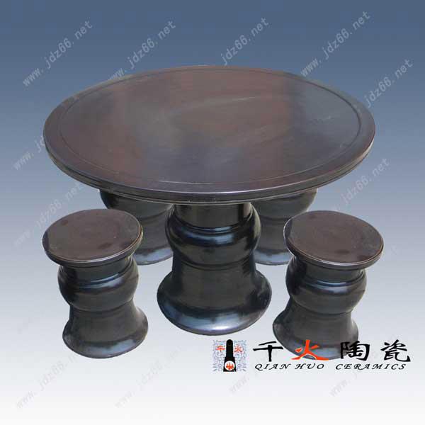 陶瓷桌子厂家 陶瓷凳子价格 景德镇陶瓷桌凳批发