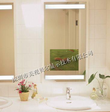 镜面防水电视,浴室镜面防水电视