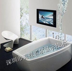 浴室电视,防水浴室电视,高清浴室电视