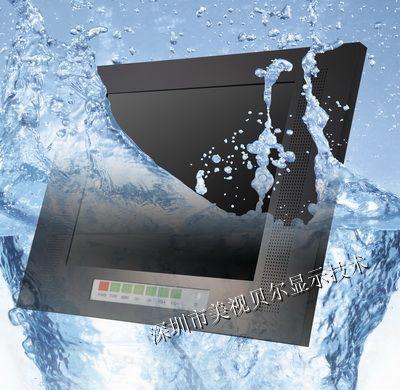 无线防水电视,户外防水电视