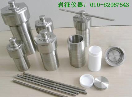 昆明25ml水热反应釜,专业生产水热反应釜厂
