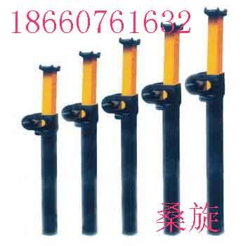 Dn25-250/90内注式单体液压支柱
