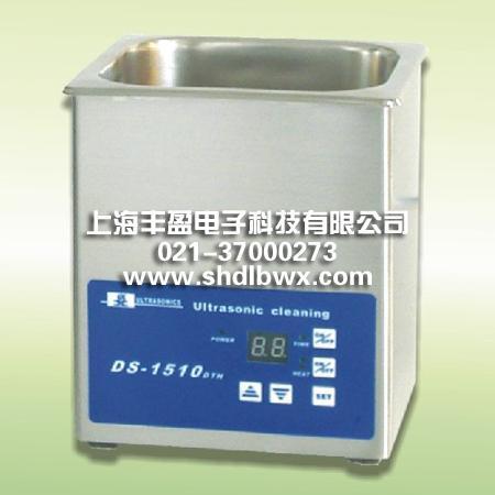 上海超声波维修,超声波清洗机维修