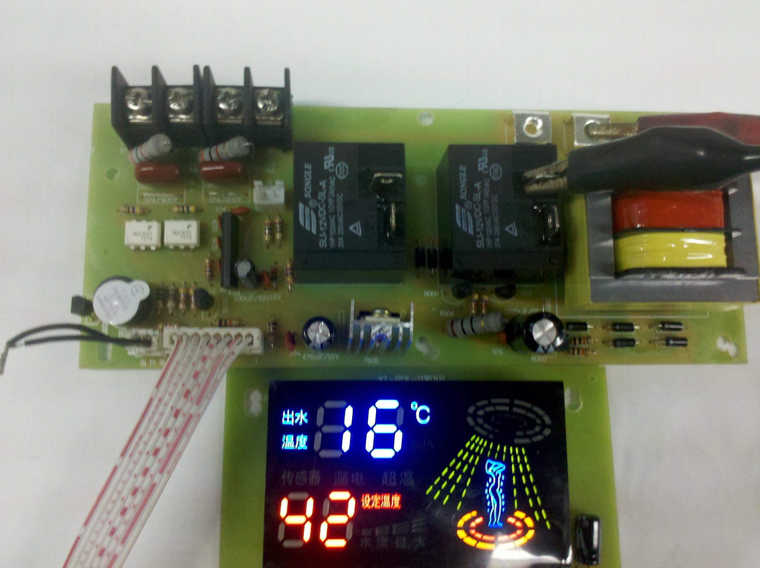 恒温即热式电热水器控制板