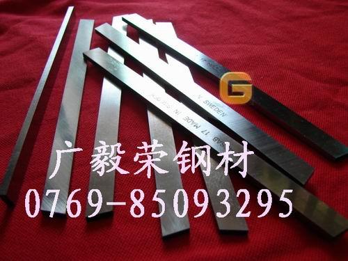 批发高硬度白钢方刀