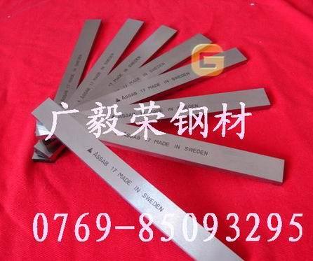 瑞典Assab高硬度白钢刀长条