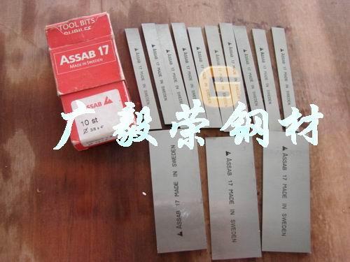 进口{含钴}超硬白钢刀价格