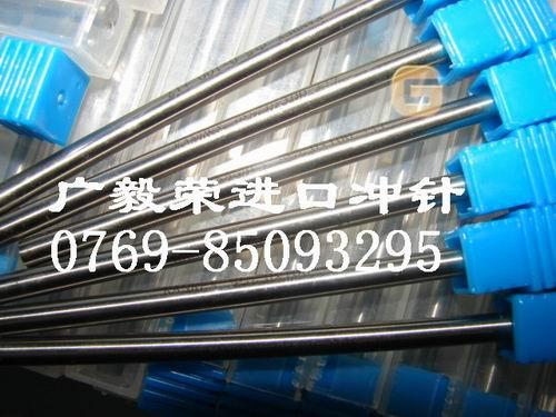 原厂进口日本大同SKD11白钢针