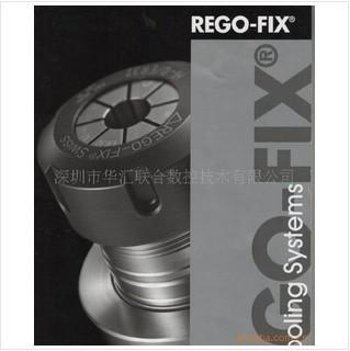 瑞士产REGO-FIX雷高BT30刀柄
