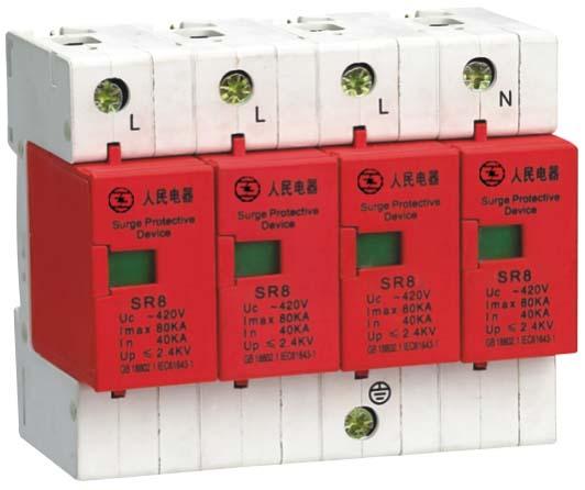 供应SR8系列浪涌保护器/电涌保护器