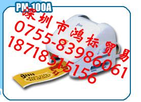 日本MAX标签机CPM-100HC、PM-100A色带